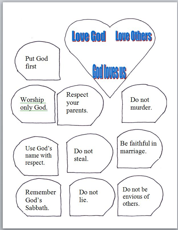 Impeccable image with ten commandments printable activities