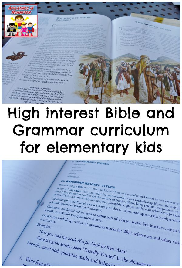 High interest Bible and Grammar homeschool curriculum