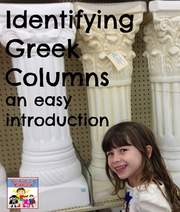 Identifying Greek Columns