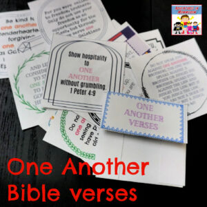 One another Bible verses memory verse