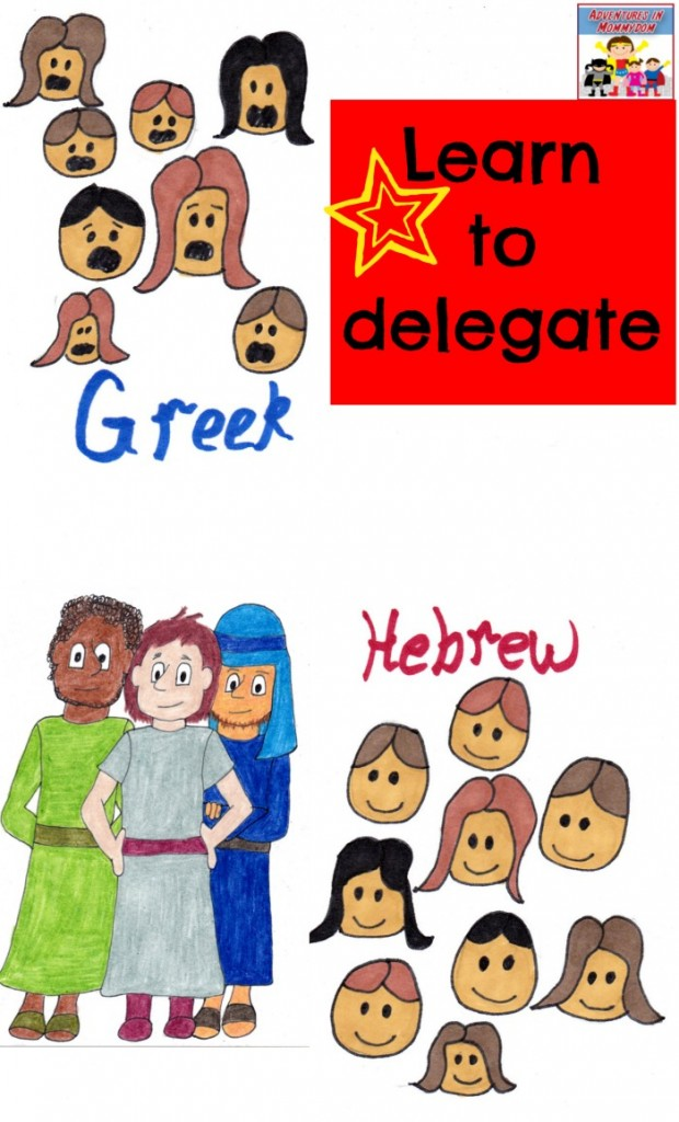 Stephen martyred lesson learn to delegate