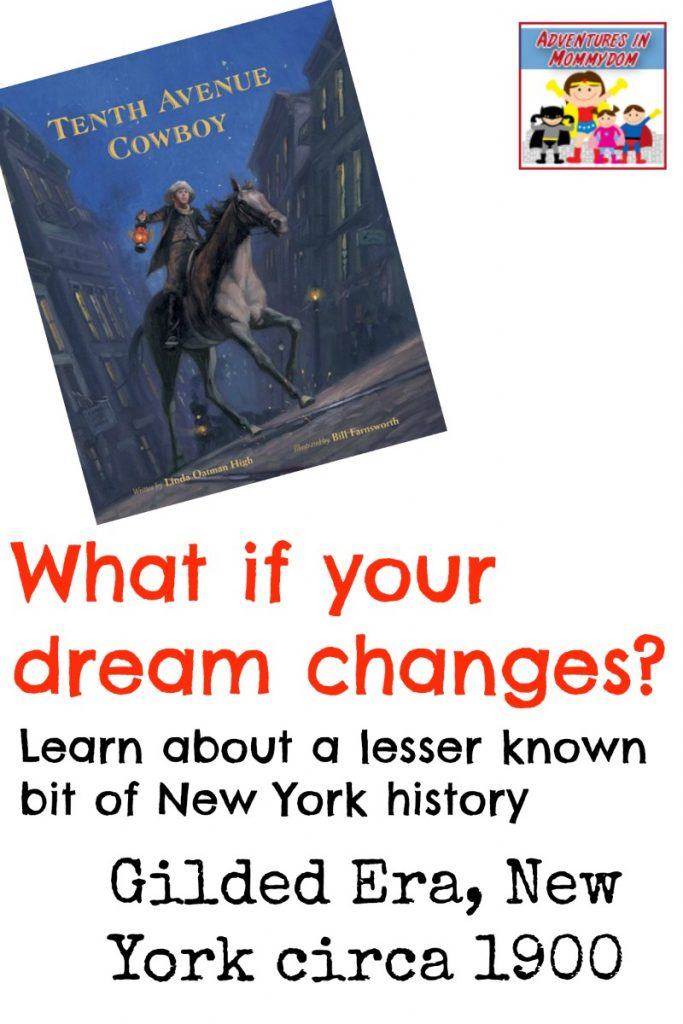 What if your dream changes