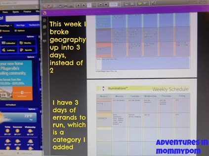creating lesson plans with illuminations
