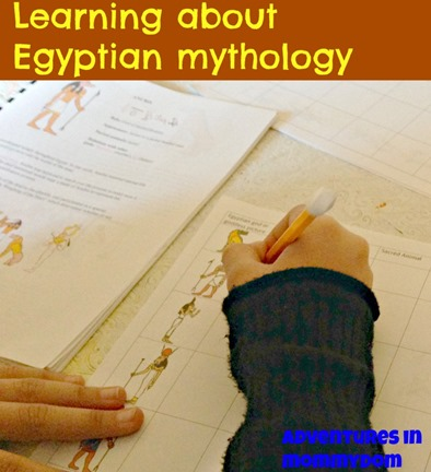 learning about Egyptian mythology